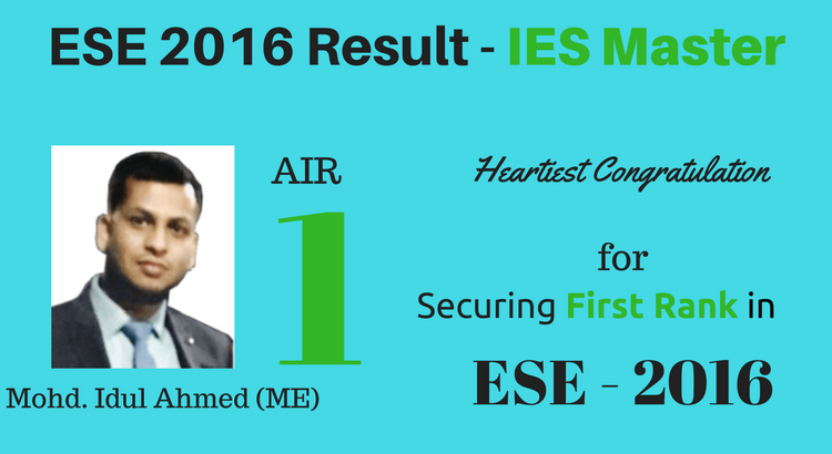 ESE 2016 Exam result First Rank