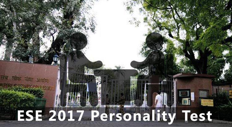 UPSC-Releases-e-Summon-Letter-for-ESE-2017-Personality-Test