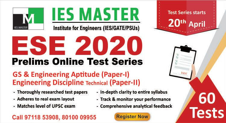 Online Test series for ESE 2020