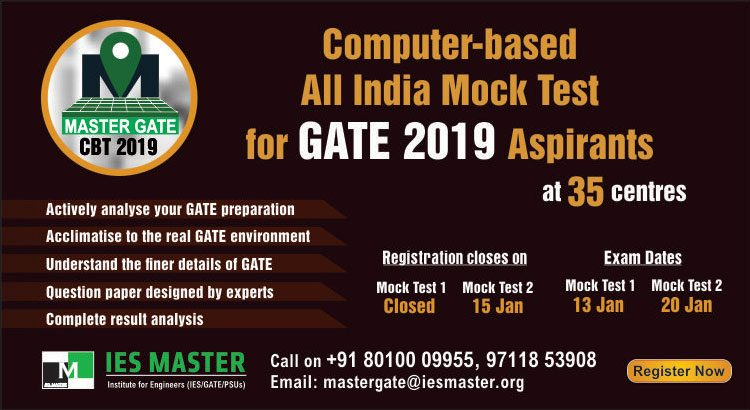 Master GATE CBT Registration closes on 15-Jan