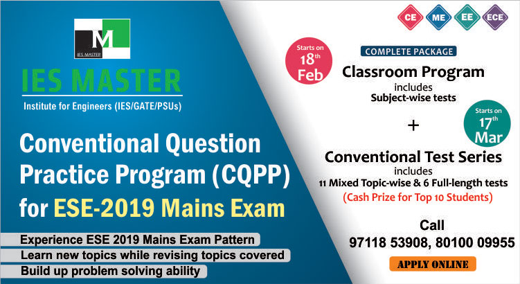 ESE 2019 Prelims Full length Test Series
