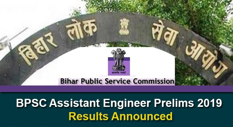 BPSC Assistant Engineer Prelims 2019 Results Announced
