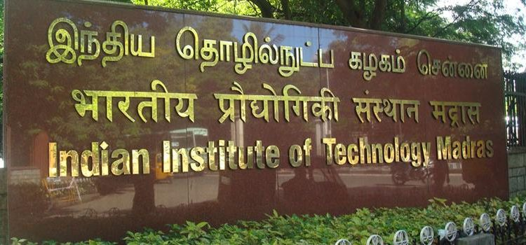 GATE 2019 admit card has been released by IIT Madras. Download GATE 2019 admit card.