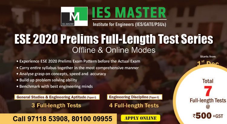 Prelims full lenth test series