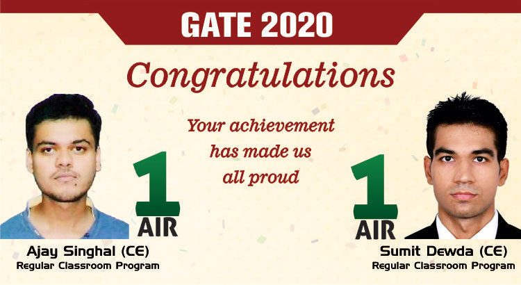 GATE 2020 Topper Ajay Singhal and Sumit Dewda AIR 1 Civil Engineering