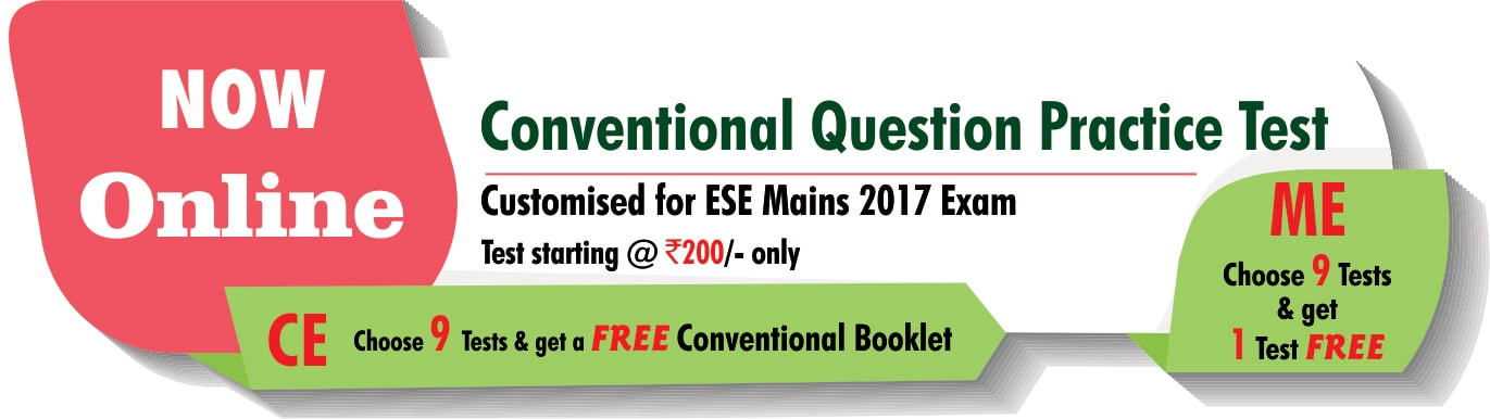 ESE 2017 - Online Conventional Question Practice Test Series