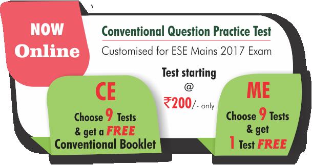 Online Conventional Question Practice Program