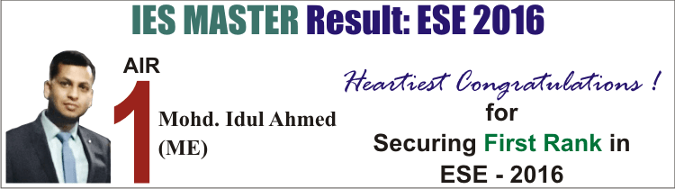 ESE 2016 ME Result - Md. Idul Ahmed, 1st Rank