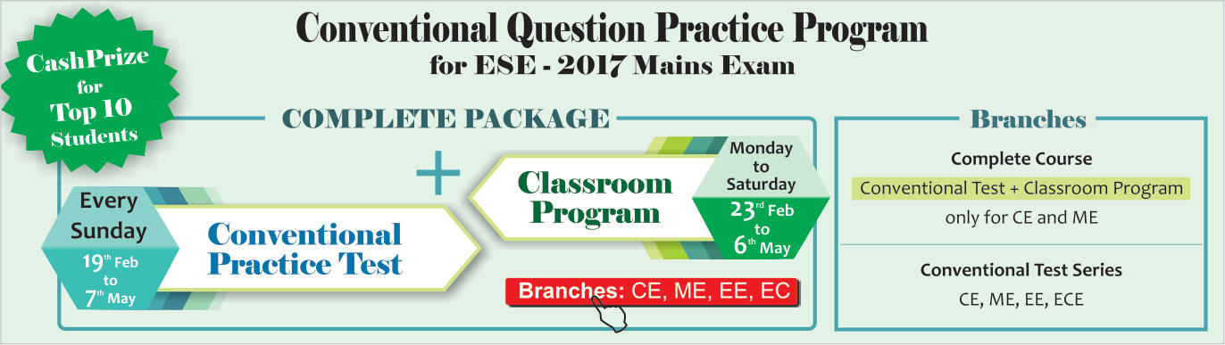 ESE 2017 Conventional question practice program