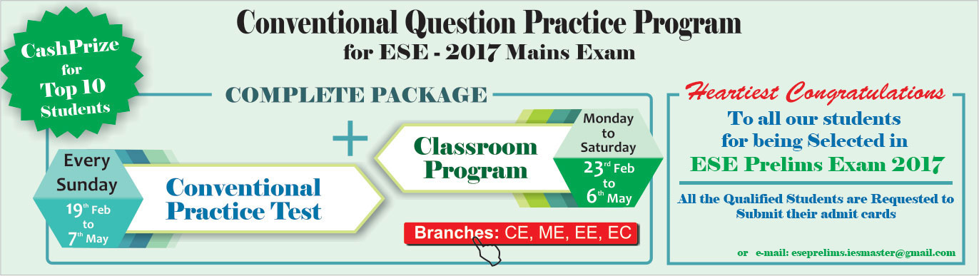 ESE 2017 Conventional question practice program