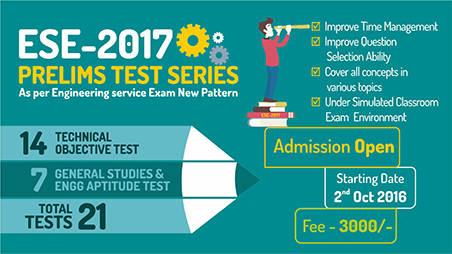 ESE Prelims Test Series