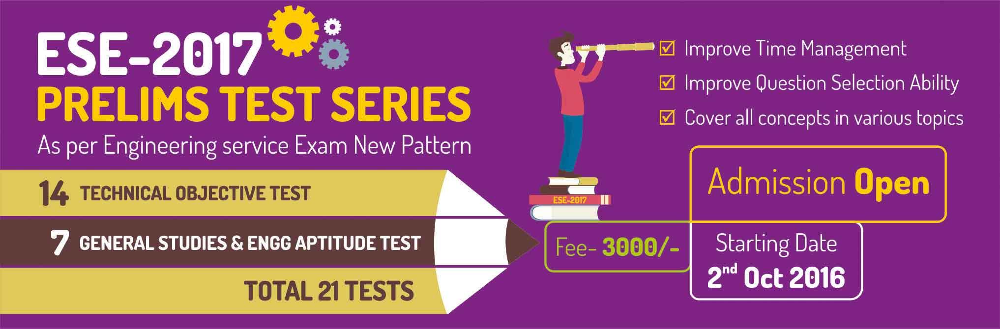 IES Master ESE Test Series 2017