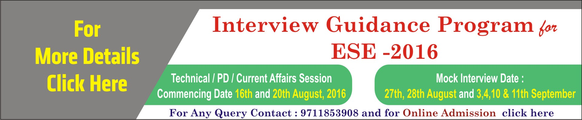 IES Master Interview Guidance Program from 16th Aug
