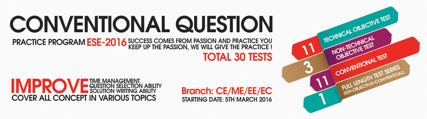 Conventional Question Practice Program IES Master