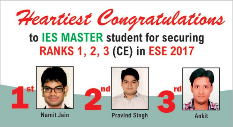 ESE 2017 Result Announced