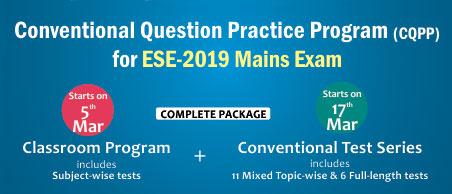 CQPP FOR ESE 2019 MAINS EXAM