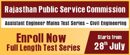 RPSC AE 2019 Mains Test Series