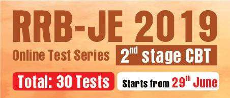 RRB-JE 2019 CBT-02 Online Test Series