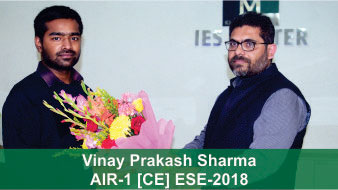 ESE 2018 CE Topper AIR 1 Vinay Prakash Sharma