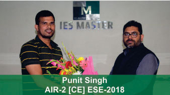 ESE 2018 CE Topper AIR 2 Punit Singh, IES Master