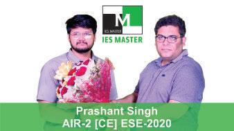 Prashant-Singh-ESE-2021-Topper-AIR1-CE
