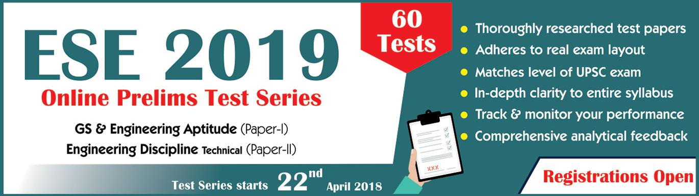 ESE 2019 Testseries