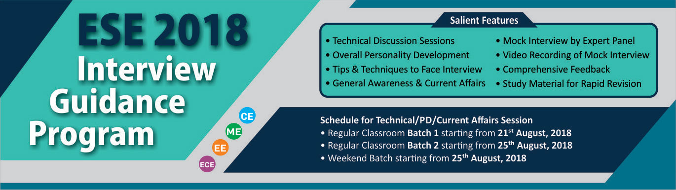 Interview Guidance Classroom Program, IES Master