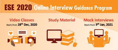 ESE 2020 Interview Guidance Program