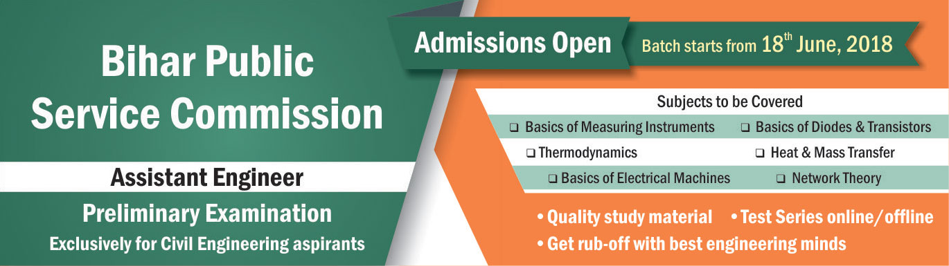 BPSC 2018-19 Admission Open, IES Master