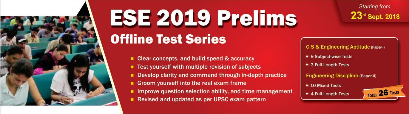 Conventional Free Testseries 2018, IES Master
