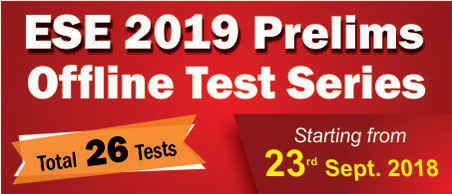 ESE Offline Testseries 2018-19 by IES Master