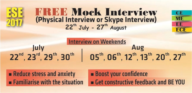 Mock Interview Test 2017-18