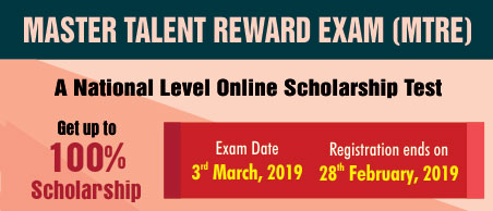 MTRE-02 By IES Master, ALL INDIA NATIONAL ONLINE SCHOLARSHIP TEST, ESE 2020, GATE 2020