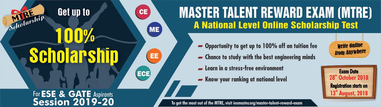 MTRE, IES Master