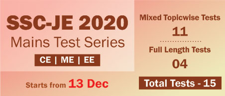 IES MASTER SSC-JE Mains 2020 Test Series Onlie Offline, IES MASTER, CE, ME, EE, Civil Engineering, Mechanical Engineering, Electrical Engineering