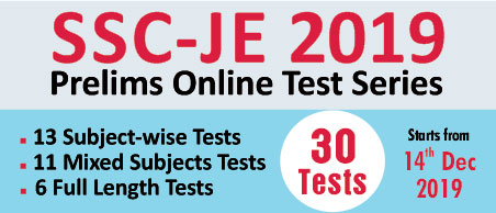 SSC-JE 2019 Prelims Online Test Series, IES MASTER, CE, ME, EE, Civil Engineering, Mechanical Engineering, Electrical Engineering