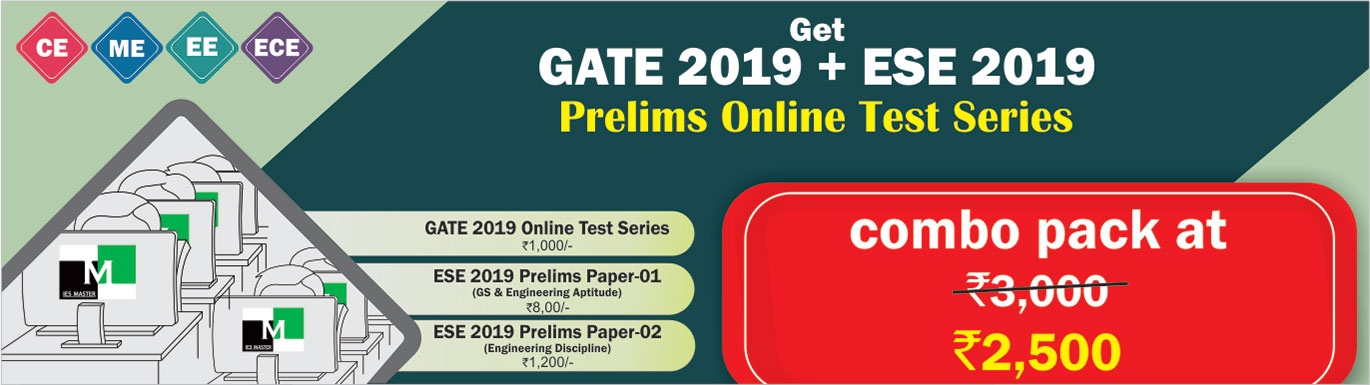 ESE+GATE Online Test Series