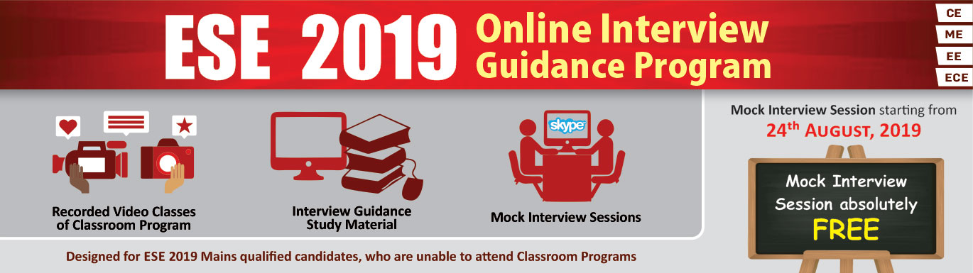 Interview Guidance Program for ESE 2019 - IES Master