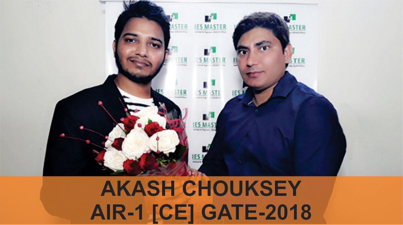 GATE 2018 CE Topper AIR 1