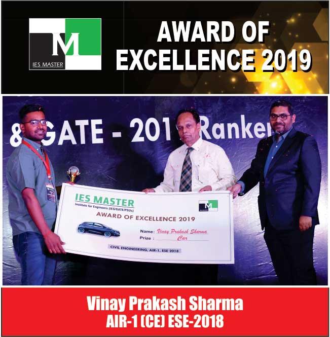 Vinay Prakash Sharma AIR-1 (CE) ESE-2018