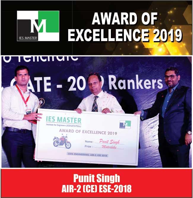 Punit Singh AIR-2 (CE) ESE-2018