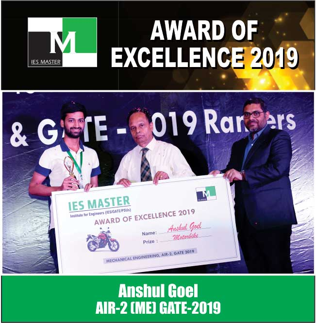 Anshul Goel AIR-2 (ME) GATE-2019