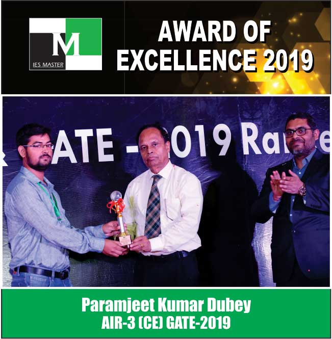 Paramjeet Kumar Dubey AIR-3 (CE) GATE-2019