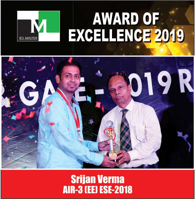 Srijan Verma AIR-3 (EE) ESE-2018