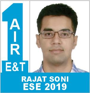 ESE 2019 E&T Rank 1