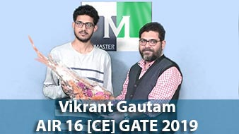 GATE 2019 CE Topper AIR 16 Vikrant Gautam