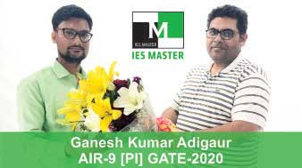 Ganesh-Kumar-Adigaur-GATE-2020-Topper-AIR9-PI